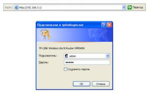 avtomaticheskoe-podklyuchenie-300x187.jpg