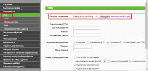 Podklyuchenie-v-DOMRU-300x144.jpg
