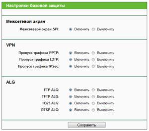 Nastrojka-bazovoj-zashhity-300x265.jpg