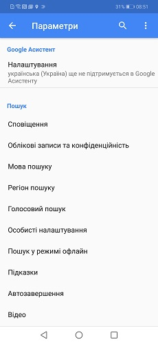 google-assistant-2.jpg