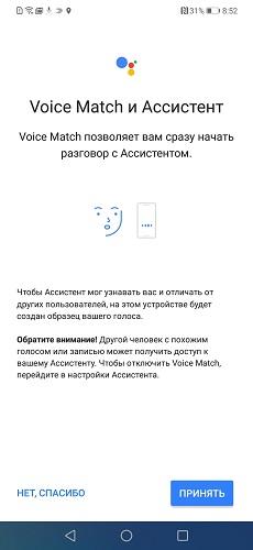google-assistant-4-5.jpg