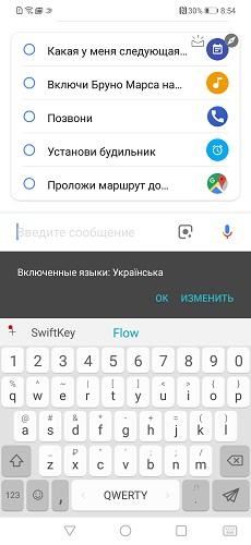google-assistant-5-2.jpg
