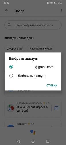 google-assistant-6-2.jpg