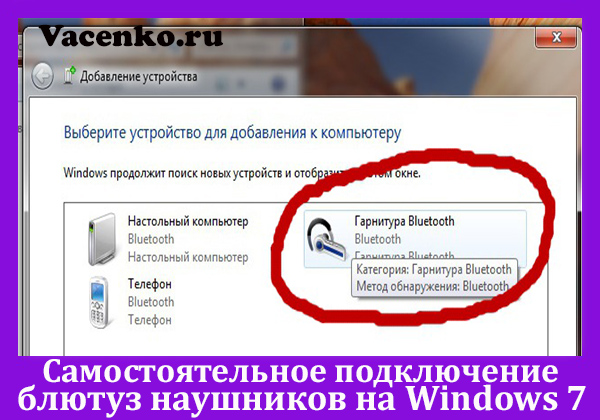 vacenko-shab-new-297.jpg
