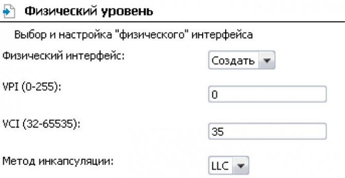 outer-d-link-dsl-2640u-dsl2.jpg