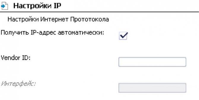 dsl-2640u-pin-kod.jpg