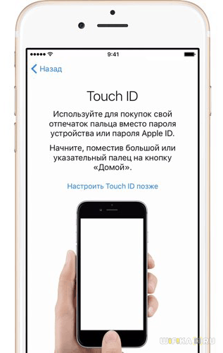 touch-id.png