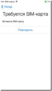 kak-pravilno-nastroit-ajfon-5s_9_1.jpg