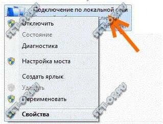 windows-network-properties.jpg