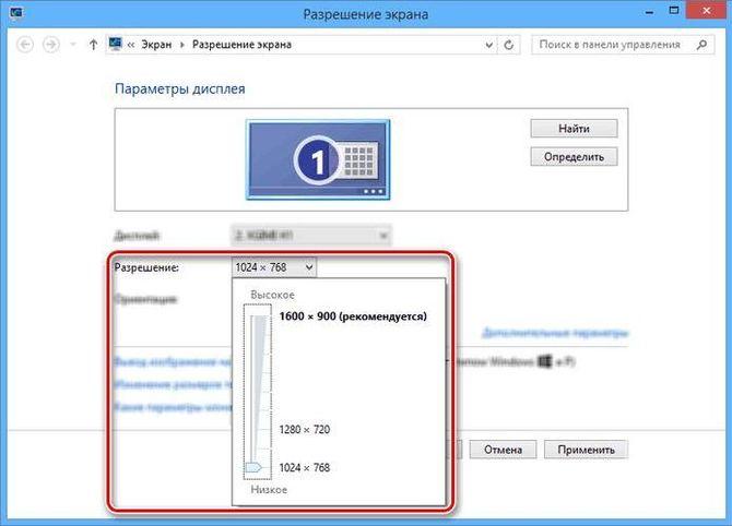 kak_podklyuchit_proektor_k_noutbuku10.jpg