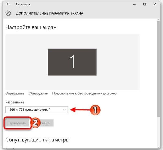 kak_podklyuchit_proektor_k_noutbuku11.jpg