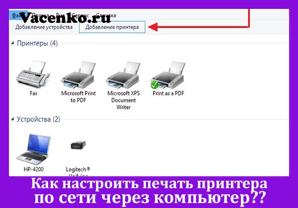 vacenko-shab-new-351.jpg