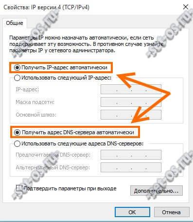 network-address-setiings.jpg