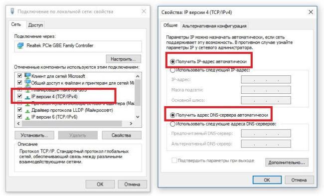 192-168-1-1-svoystrva-tcp-IPv4-650x393.jpg