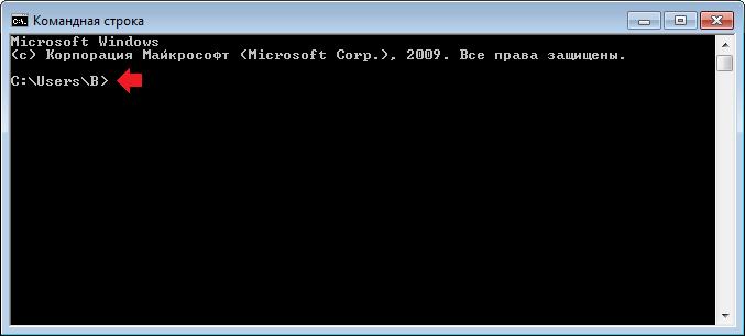 pp_image_89943_6g5zi6hlztkak-uznat-imya-tekushhego-polzovatelya-kompyutera-na-windows3.png