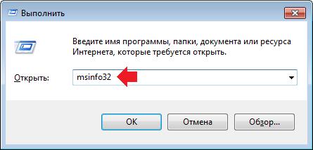 pp_image_89945_4gx0paihdtkak-uznat-mak-adres-na-windows-7-8-1011.png