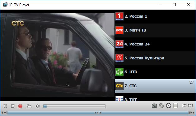 Программный-интерфейс.png