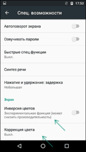 Ни один браузер не проигрывает видео на Android