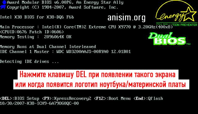 kak-ustanovit-windows-7-3.png