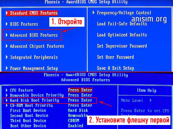 kak-ustanovit-windows-7-4.png