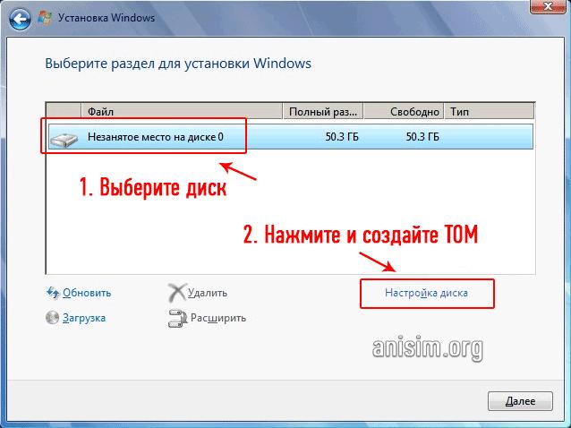 kak-ustanovit-windows-7-8.png