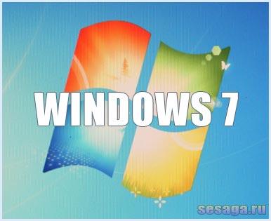 obolochka-windows.jpg