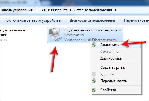nastroyka-dir-300-3.jpg