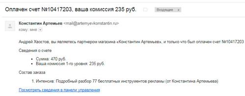 artemev-komissiya.jpg