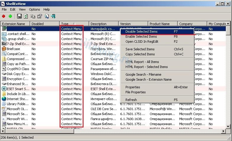 programma-shellexview.jpg