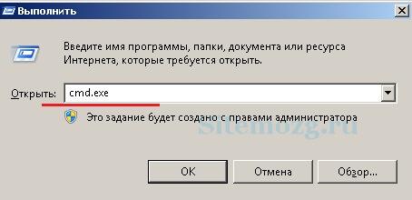 formatirovanie-jestkogo-diska-stroka-vipolneniya.jpg
