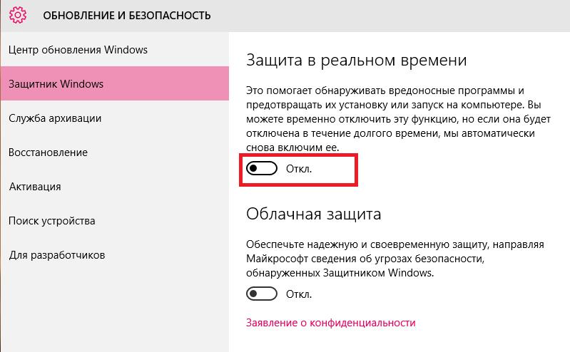 oshibka-unarc_dll-%E2%84%966.png