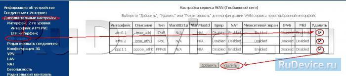 sagemcom-fst-2804-v7-04.jpg