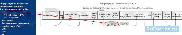 sagemcom-fst-2804-v7-06.jpg