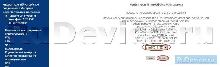 sagemcom-fst-2804-v7-09.jpg
