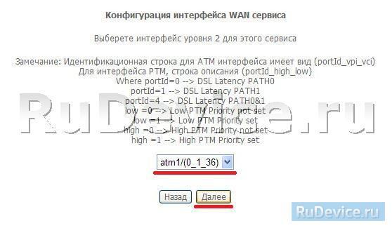 sagemcom-fst-2804-v7-21.jpg