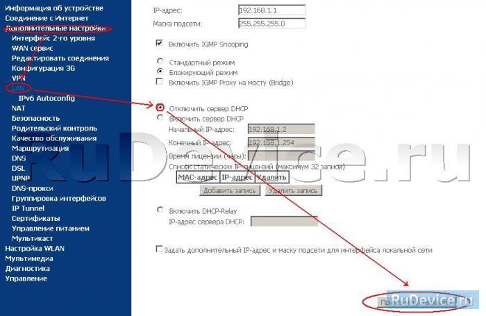 sagemcom-fst-2804-v7-24.jpg