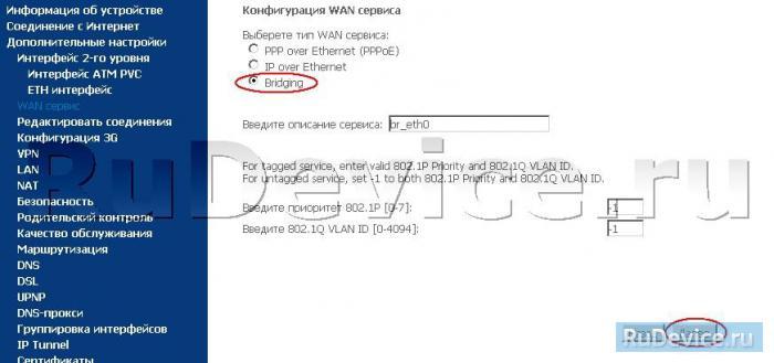 sagemcom-fst-2804-v7-27.jpg
