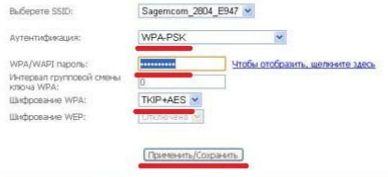 sagemcom-fast-2804-v7-7.jpg