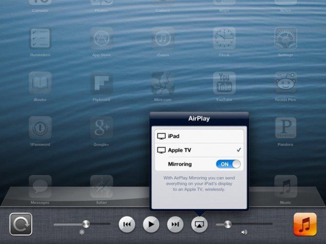 znachok-airplay-v-proigryvatele.jpg