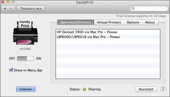raspechatat-handy-print.jpg