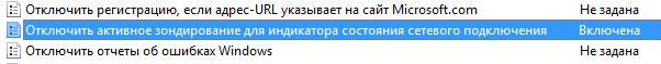 gpedit2.jpg
