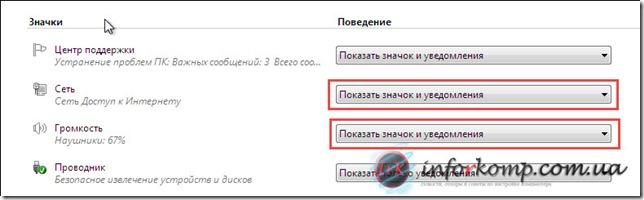 64e-Vosstanvleniia_znachka_zvuka_thumb.jpg