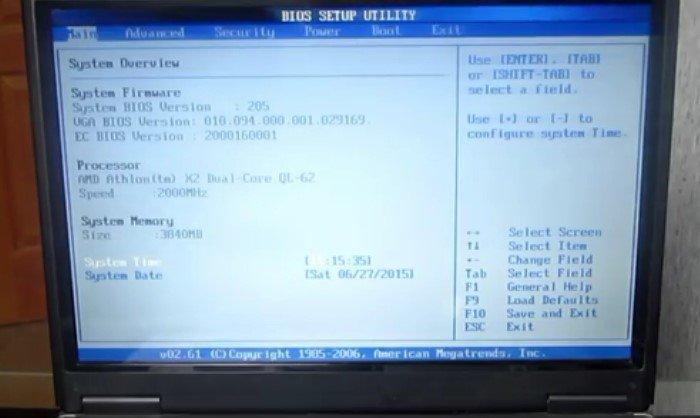 Nazhimaem-Delete-pri-zagruzke-kompjutera-chtoby-otkryt-okno-BIOS.jpg
