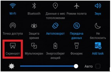Screenshot_4-15.png
