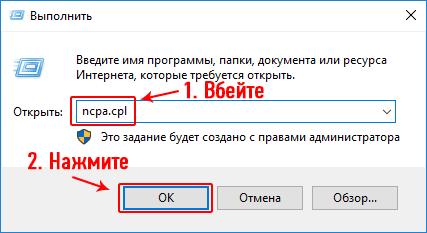 shlyuz-ustanovlennyiy-po-umolchaniyu-nedostupen-2.png