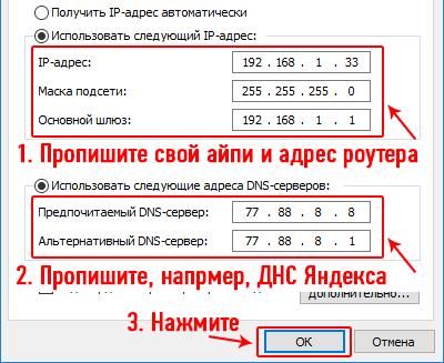 shlyuz-ustanovlennyiy-po-umolchaniyu-nedostupen-4.png