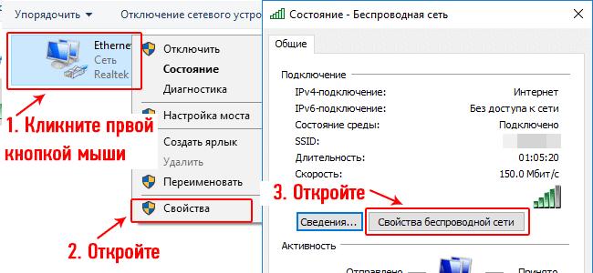 shlyuz-ustanovlennyiy-po-umolchaniyu-nedostupen-17.png