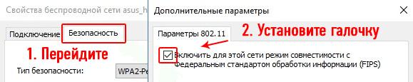 shlyuz-ustanovlennyiy-po-umolchaniyu-nedostupen-18.png