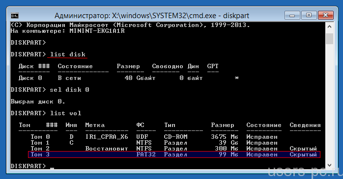uefi_4.png.pagespeed.ce.pJR6Ul_t0F.png