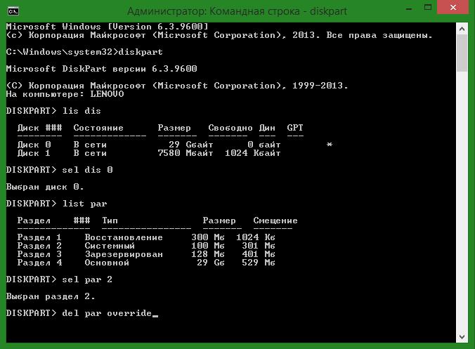 disk_prt.png